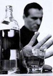 Лечение алкоголизма и алкогольной зависимости в Севастополе